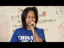 Okai Chisato (C-ute) - Koi no Hana
