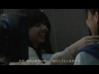 Nogizaka46 - Kimi no Na wa Kibou BONUS Video Type C: Nishino Nanase