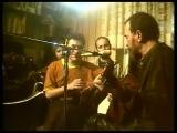 1995 Хвост и АукцЫон Квартирник 07 03 1995