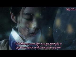 клип на дораму Книга семьи Гу Книга девяти домов - Gu Family Book OST Part 2 MV - Love Hurts by Lee Sang Gon (руссуб)
