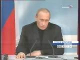 Ответ Путина : Почему он не участвует в теледебатах