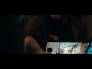 Трейлер фильма Пятая власть