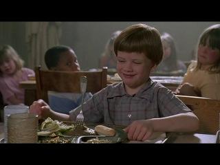 Трудный ребёнок (1990) Говно вместо еды