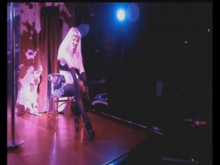 Конкурс Мисс танцующая попка-2012