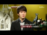 130220 tvN People Inside with Kwak Jung Wook [FULL]