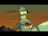 Bender - мы вернулись, детка!