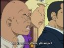 Гокусэн  The Gokusen - 6 серия (Субтитры)