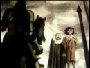 The Hobbit Shire - Вересковый мёд