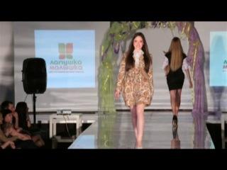 Школьная форма Timole в рамках Fashion-показа (20 апреля 2013г.)