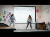 Танец под Daddy Yankee feat. Fergie Impacto
