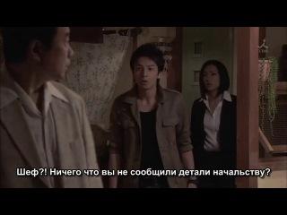 Дьявол / Maou 1 серия субтитры
