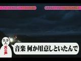 KAT-TUN no Sekaiichi Tame ni Naru Tabi
