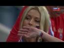 ЭЛЯ-Та самая Няшная болельщица России