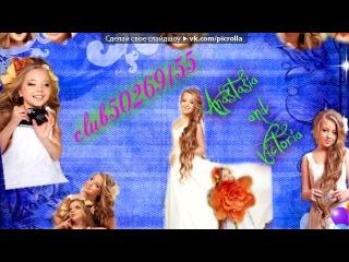 Со стены ♫Виктория и Анастасия Петрик✔ под музыку УМТ 2 Вика и Настя Петрик Чёрный кот Picrolla