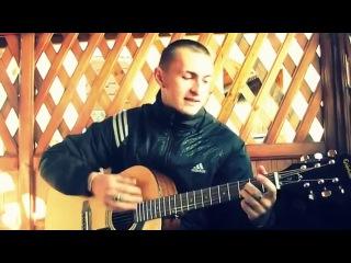 Рэп под гитару Т9 Вдох выдох