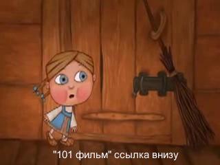 Жихарка (офигенный мультфильм) 2007