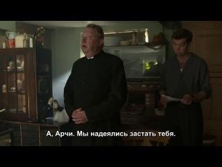 Отец Браун/Патер Браун/2 сезон 4 серия/Русские субтитры! HD