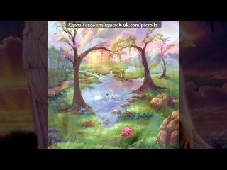 1 «МОЕ ВДОХНОВЕНИЕ» под музыку Согдиана - ВСПОМИНАЙ МЕНЯ (Арабская ночь)(Восток). Picrolla