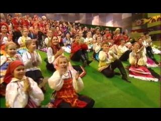 Вся Россия. Фольклорный фестиваль на ГК