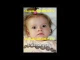 «диана» под музыку [►] Наталья Власова и Пелагея - Доченька моя. Picrolla