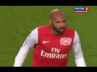 Vidmo_org_Vechno_mozhno_na_jeto_smotretGol_Terri_Anri_Korol_vernulsya_Arsenal_-_Lids_YUnajjted_1-0_Kubok_Anglii__512420.0