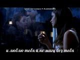 личный под музыку Nastya Kiss - Я прошу, отпусти, порвана та нить, любовь уже не спасти, прекрати звонить!!!!!!Давно тебя забыла, ничего к тебе не чувствую,пойми!!!Не претендую на дружбу,прощай,я не люблю тебя...я люблю другого. . Picrolla
