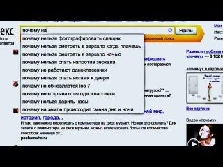 Александр Пушной: Что больше всего на свете волнует людей в интернете