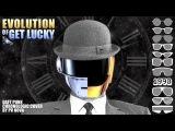 Как звучала бы песня Daft Punk -