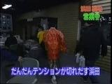 Gaki No Tsukai #461 (02.05.1999)