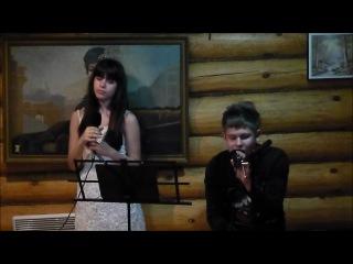 LaForce и Алиса Стяжкова-Вдохновение(Cover KreeD)