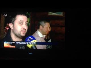 Так погуляли в Словакии на Рождество, что нас показали по словацкому телевидению!