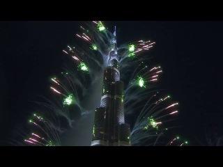 Новогодний феерверк в Дубае,вошол в книгу рекорлдов Гиннеса