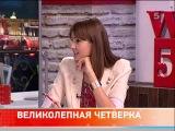 Shocking Red-Утро на 5 Выпуск 16.01.2014 года