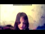 «Webcam Toy» под музыку My Little Pony - Equestria Girls - Шире Шаг. Picrolla