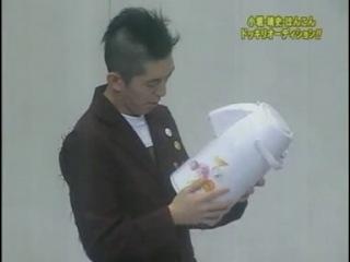Gaki No Tsukai #727 (2004.10.10)