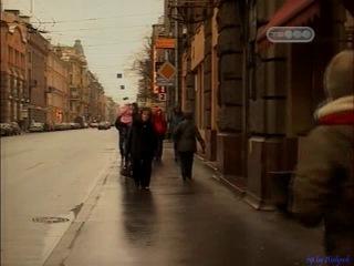 Городские Легенды. Санкт-Петербург. Замкнутый круг Петроградки