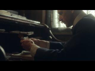 Peaky Blinders S01E04 / Заточенные кепки 1 сезон 4 серия (AlexFilm)
