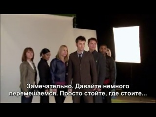 Doctor Who - David Tennant's Video Diaries.Series 4.End Of Season - Видео-дневники Дэвида Теннанта.[русские субтитры]. 360p