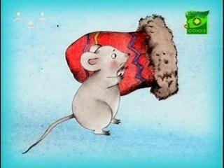 Сказки пастушка Сказка про потерянную медвежью рукавичку