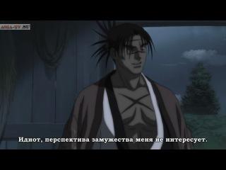 Клинок бессмертного / mugen no juunin / blade of the immortal - 7 серия (субтитры)