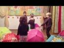 Танец с зонтиками (средняя группа)