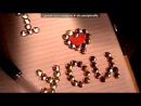 Іра кохана я тебе дуже люблю і тебе ніком уне віддам***