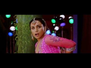 (Сердце говорит: «Вперед»! / Dil Bole Hadippa) - Отрывок из фильма