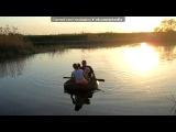 Я под музыку Юта - О нём (ОЧЕНЬ красивая песня! одна из моих самых любимых песен). Picrolla