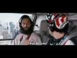 один из самых смешных моментов фильма диктатор