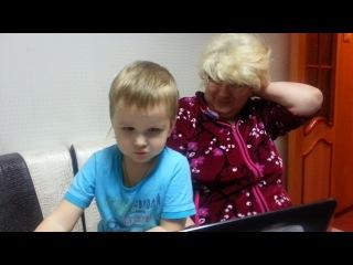 мой сын Дима играет в Поле-чудес
