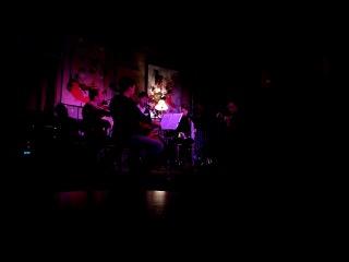 Песня Петра Яшкина (текст-Д. Хармс) Александр Маноцков и Кураж-квартет (10 ноября)