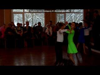 «Бальные танцы» под музыку Зак Эфрон и Ванесса Хадженс-  - Идти дорогой своей.... Picrolla