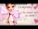«Красивые Фото • fotiko.ru» под музыку Песня про лучших подруг - Насть ты реально очень крутой чел,люблю теба как сестру думалю эта песня про нас .Прости меня за всё что было не так, ты мне очень дорога . Picrolla