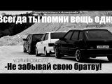 Красивые Фото fotiko.ru под музыку дино мс 47 многоточие клубняк шансон ак-47 тимати сд минимал 2011 нтл баста гуф нагано домино аеее httpvkontakte.ru - Club 2010 httpvkontakte.ru#public24306991 подписывайтесь и добавь --httpvkontakte.ruid94107126--. Picrolla